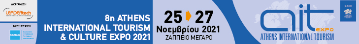8th ATHENS INTERNATIONAL TOURISM & CULTURE Expo 2021
