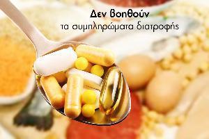 Μεσογειακή διατροφή: Tο φάρμακο…