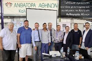 Νέες ελπίδες στην ελληνική ανθοπαραγωγή