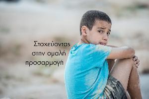 ΟΗΕ για τους πρόσφυγες στην Ελλάδα:…