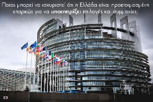 Η Κοινή Γεωργική Πολιτική της Ευρωπαϊκής…