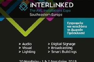 Η έκθεση iNTERLiNKED Expo 2019 στο Ζάππειο…