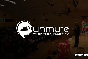 Το YouthSpeak Forum επιστρέφει πιο ηχηρό…